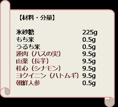 160814_niiyama_04.png