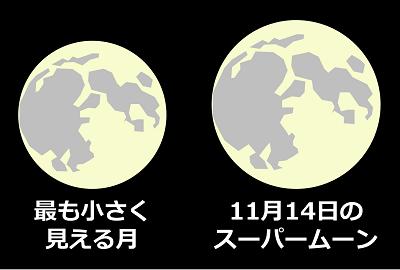 161111Watanabe_02.png