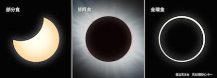 170814_oguma_03.jpg