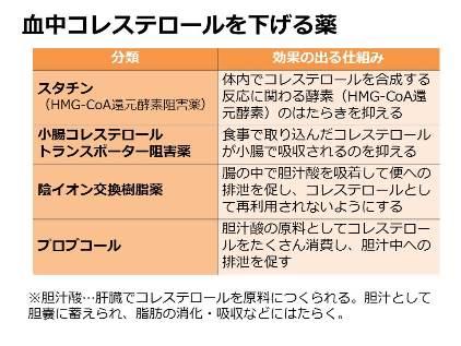 170910_hamaguchi_02.JPG