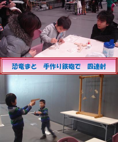 20140122_Jiang_13.png