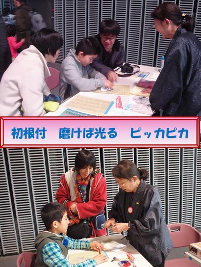 20140122_Jiang_6.png