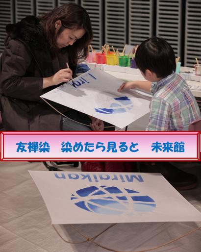 20140122_Jiang_7.png