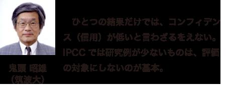 20140202_fukuda_15.png