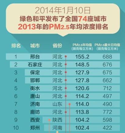 20140205_jiang_04.jpg