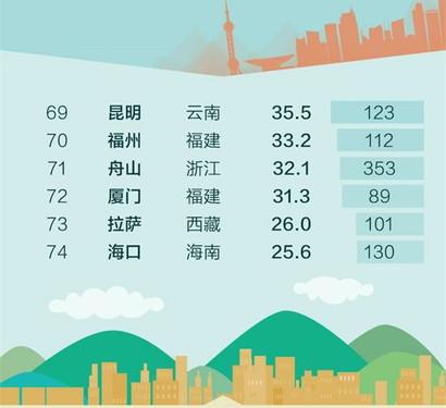 20140205_jiang_05.jpg