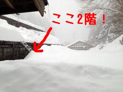 20140218_fukuda_02.png