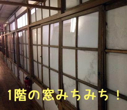 20140218_fukuda_03.png