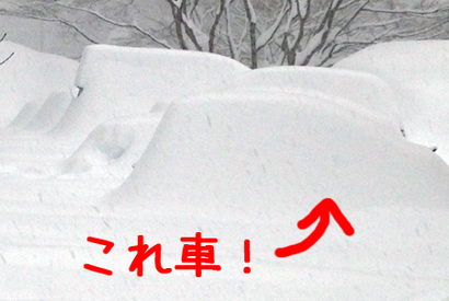 20140218_fukuda_04.png