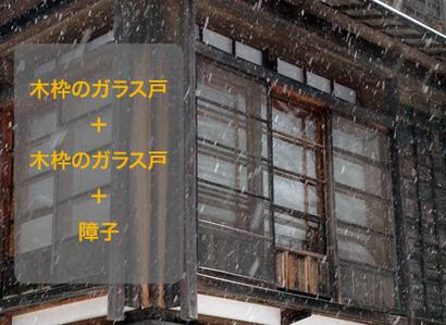 20140218_fukuda_07.png