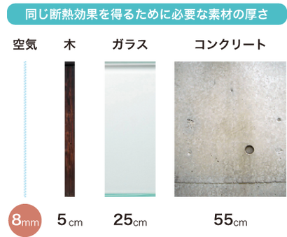 20140218_fukuda_08.png
