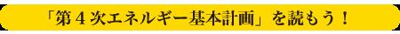 20140227_fukuda_15.png