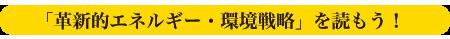 20140227_fukuda_16.png