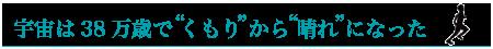 20140320_fukuda_17.png