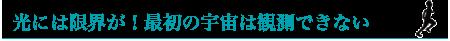20140320_fukuda_18.png