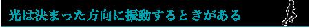 20140320_fukuda_20.png