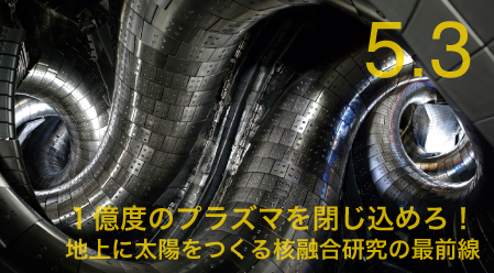 20140425_fukuda_07.jpg