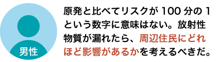 20140516_fukuda_00.png