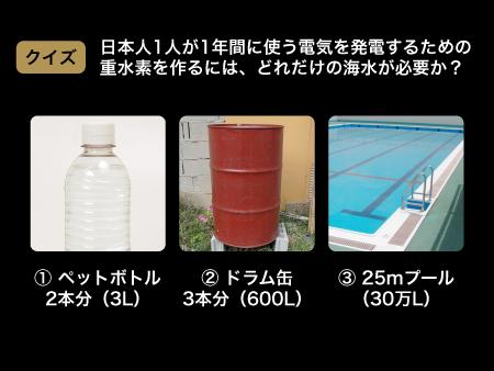 20140516_fukuda_04.png