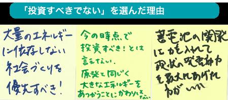 20140516_fukuda_14.png