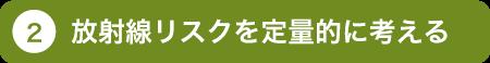 20140516_fukuda_18.png