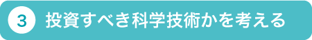 20140516_fukuda_19.png