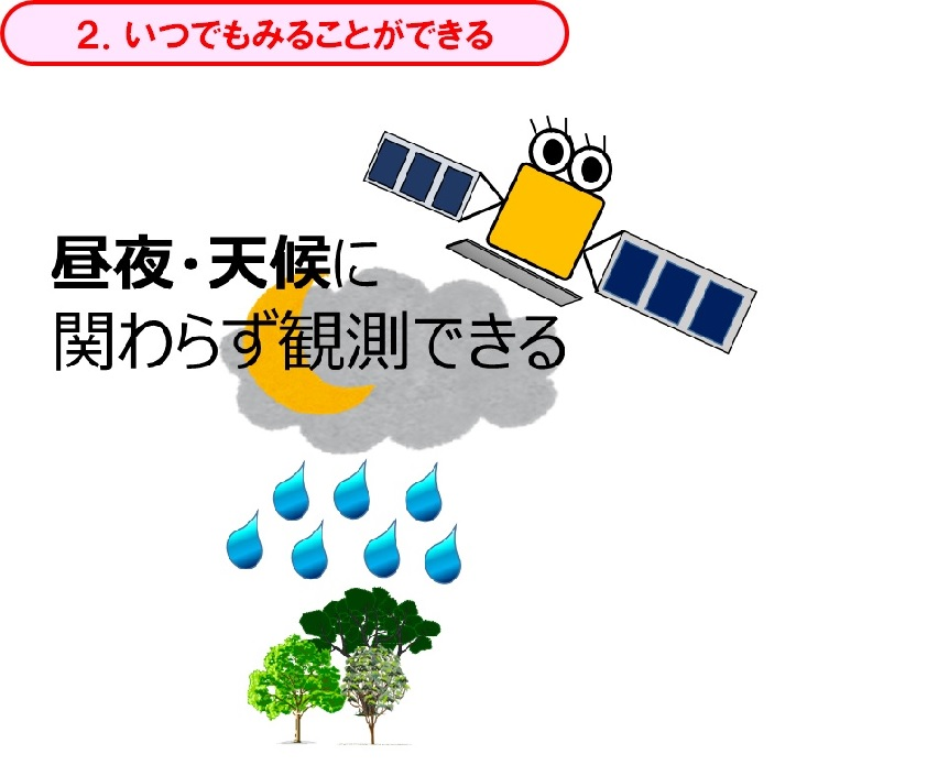 20140520_masuhara_13.jpg