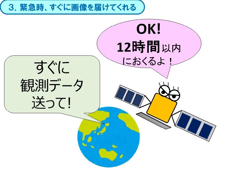 20140520_masuhara_14.jpg