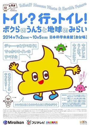 20140526_sakamaki_01.jpg