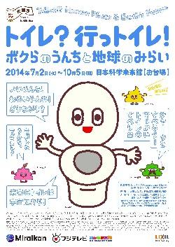 20140526_sakamaki_03.jpg