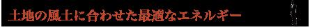 20140605_fukuda_14.png