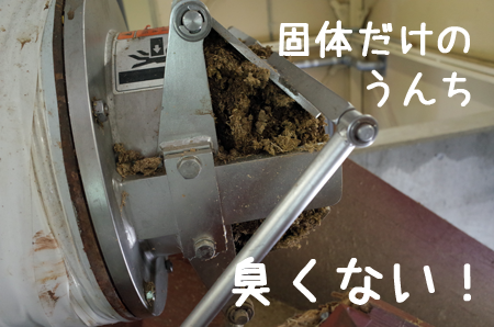 20140605_fukuda_16.png