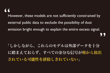 20140622_fukuda_04.png