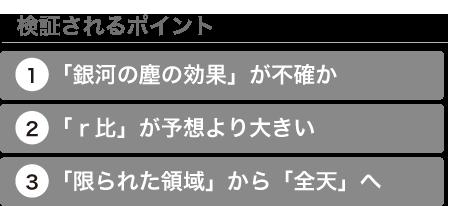 20140622_fukuda_06.png
