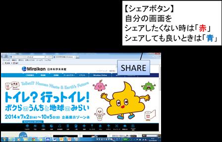20140809_t2-honda_04.png