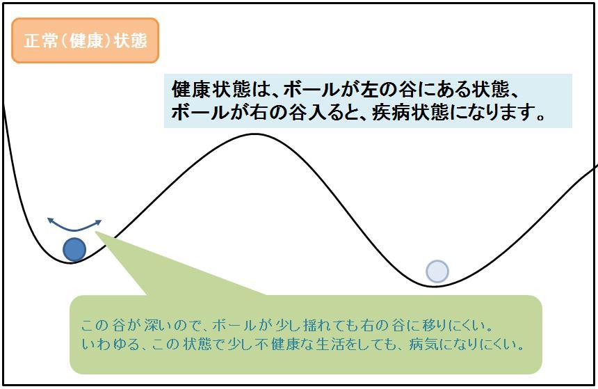 20140825_Jiang_5.jpg