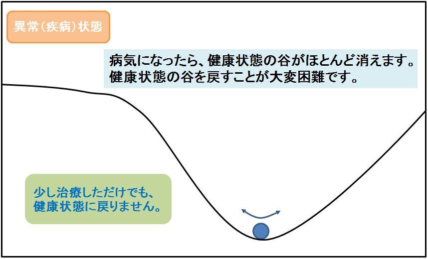 20140825_Jiang_7.jpg