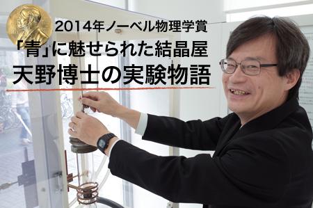 20141031_fukuda_00.png