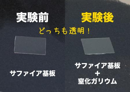 20141031_fukuda_10.png