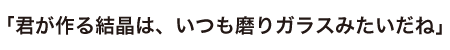 20141031_fukuda_32.png