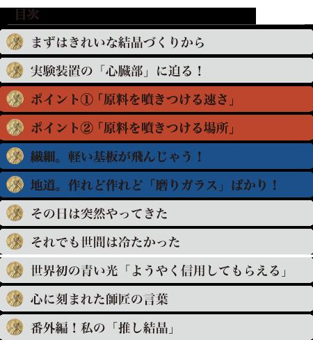 20141031_fukuda_40.png