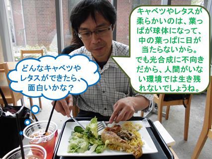 20141111_shimizu07.jpg
