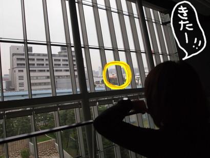 http://blog.miraikan.jst.go.jp/images/20141111_takahashi_02.jpg