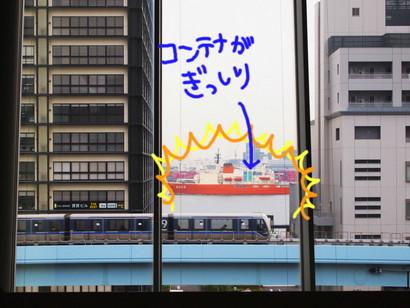 http://blog.miraikan.jst.go.jp/images/20141111_takahashi_03.jpg