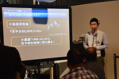 20141126_maidohonda_02.jpg