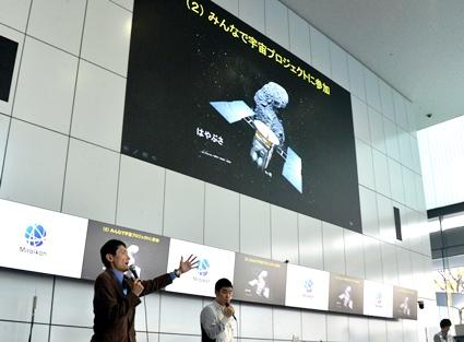 20141208_shimizu_09.JPG
