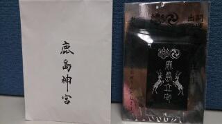 20141208_shimizu_10.jpg