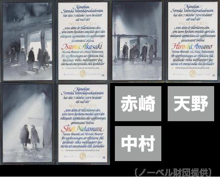 20141211_fukuda_11.png