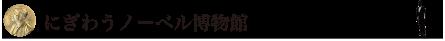 20141211_fukuda_22.png