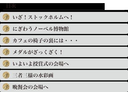 20141211_fukuda_29.png
